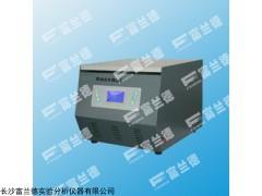 原油水含量测定仪离心法GB/T6533