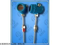 一体化热电偶WRPJ-240/WRNJ-230虹德供应