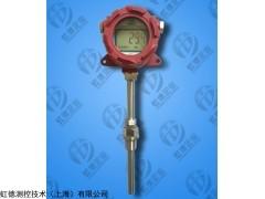 防爆就地温度显示仪-虹德测控供应4.13