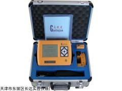天津钢筋保护层测定仪,钢筋保护层测定仪价格
