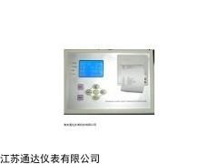 供应便携式流速仪,LJD-10流速流量仪