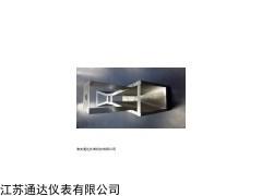 不锈钢巴歇尔槽环保专用B=152,巴歇尔槽