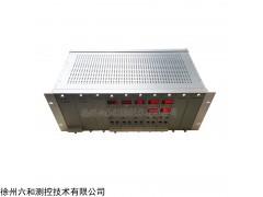 8000B系列旋转机械监视保护装置