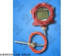 防爆就地温度显示仪-虹德测控供应