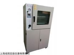 "<span style=""color:#FF0000"">真空干燥箱DZG-6050SA50L立式真空烤箱</span>"