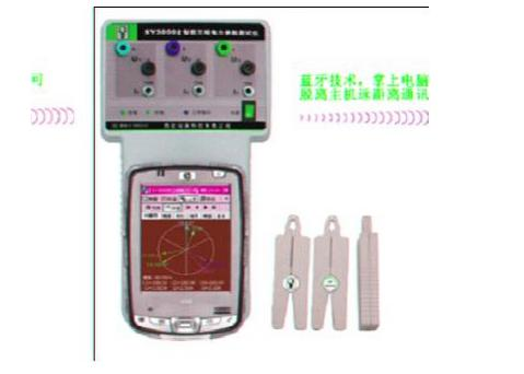 1-3路交流电流的幅值及其各量间的相位
