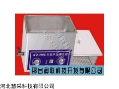 榆林高壓清洗機和汽車零件除污超聲波和的技術標準