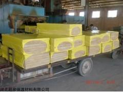 绥化市砂浆水泥岩棉板生产厂家电话是多少