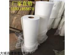 硅酸铝陶瓷纤维纸,工业阻燃隔热防火纤维纸垫