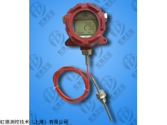 SXM-B防爆就地温度显示仪