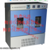 江苏HBS-250恒温恒湿培养摇床价格