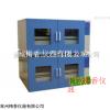 江西HNY-102B叠加式恒温培养摇床供应商