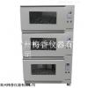 TS-2403CL三层叠加式恒温培养摇床价格