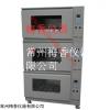广州ZHDS-102B三层叠加式恒温培养摇床厂家