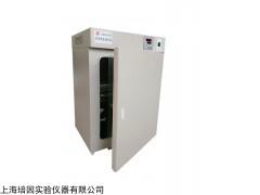 DRP-9082 电热恒温培养箱BOD恒温检验箱