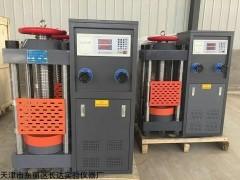 DYE-2000型數字式壓力試驗機,數字式壓力試驗機價格