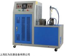 橡塑低温脆性测定仪