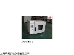 DGG-9140A卧式鼓风干燥箱,数显台式鼓风干燥箱价格