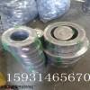 304石墨金属缠绕垫,1221金属缠绕垫