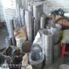 供应 ocr18Ni9金属缠绕垫片厂家直销