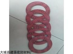 耐油石棉橡胶垫片,450#石棉板垫片