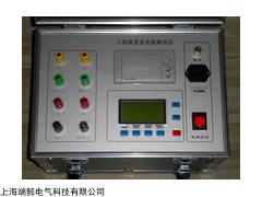 HRZD-40直流电阻测试仪厂家