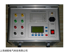 HRZD-20直流电阻测试仪厂家