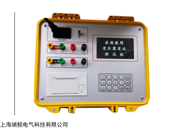 BKZ-D直流电阻测试仪厂家