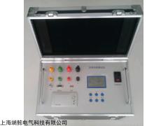 SH13三通道变压器直流电阻测试仪厂家