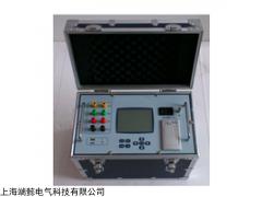 HTDZ-20S 三通道直流电阻测试仪厂家