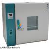武汉电热恒温烘箱WH9020A操作说明