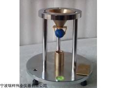 超硬材料堆积密度测定仪