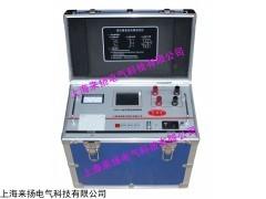 大电流感性负载直流电阻测试仪