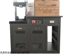 电液式抗折抗压试验机/DYE-300电液式抗折抗压试验机
