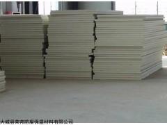 廊坊聚氨酯保温管施工工艺