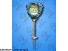 防爆就地温度显示仪-虹德供应SXM-246-B