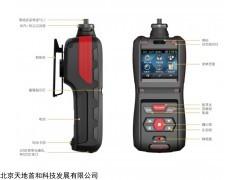 多量程可选甲硫醇传感器,手持式甲硫醇测量仪