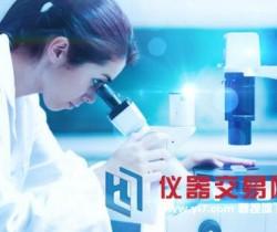 中国首款细菌检验质谱仪进入临床应用