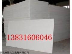 仓储粮库专用密封槽厂家生产,武汉仓储粮库专用密封槽价格多少