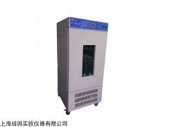 "<span style=""color:#FF0000"">上海培因生化培养箱SHP-150细菌恒温</span>"