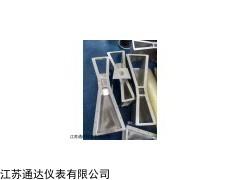 玻璃钢巴歇尔槽价格,不锈钢巴歇尔槽
