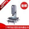 VMS-1510F增强型影像测量仪