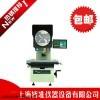 CPJ-3040A反像投影仪