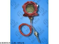 防爆就地温度显示仪-虹德测控供应4.17
