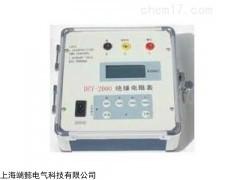DZY-2000自动量程缘电阻表价格