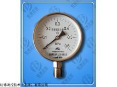 CYW-152Bf虹德供应差压压力表