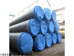 河北C级聚氨酯保温管供应商