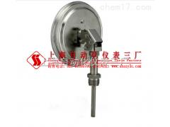 WSS-481双金属温度计,上海自动化w88优德三厂