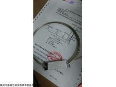 TDX-01填充柱分析永久气体