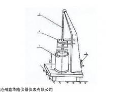 SYL-20矿物棉容重测定仪厂家,矿物棉容重测定仪参数